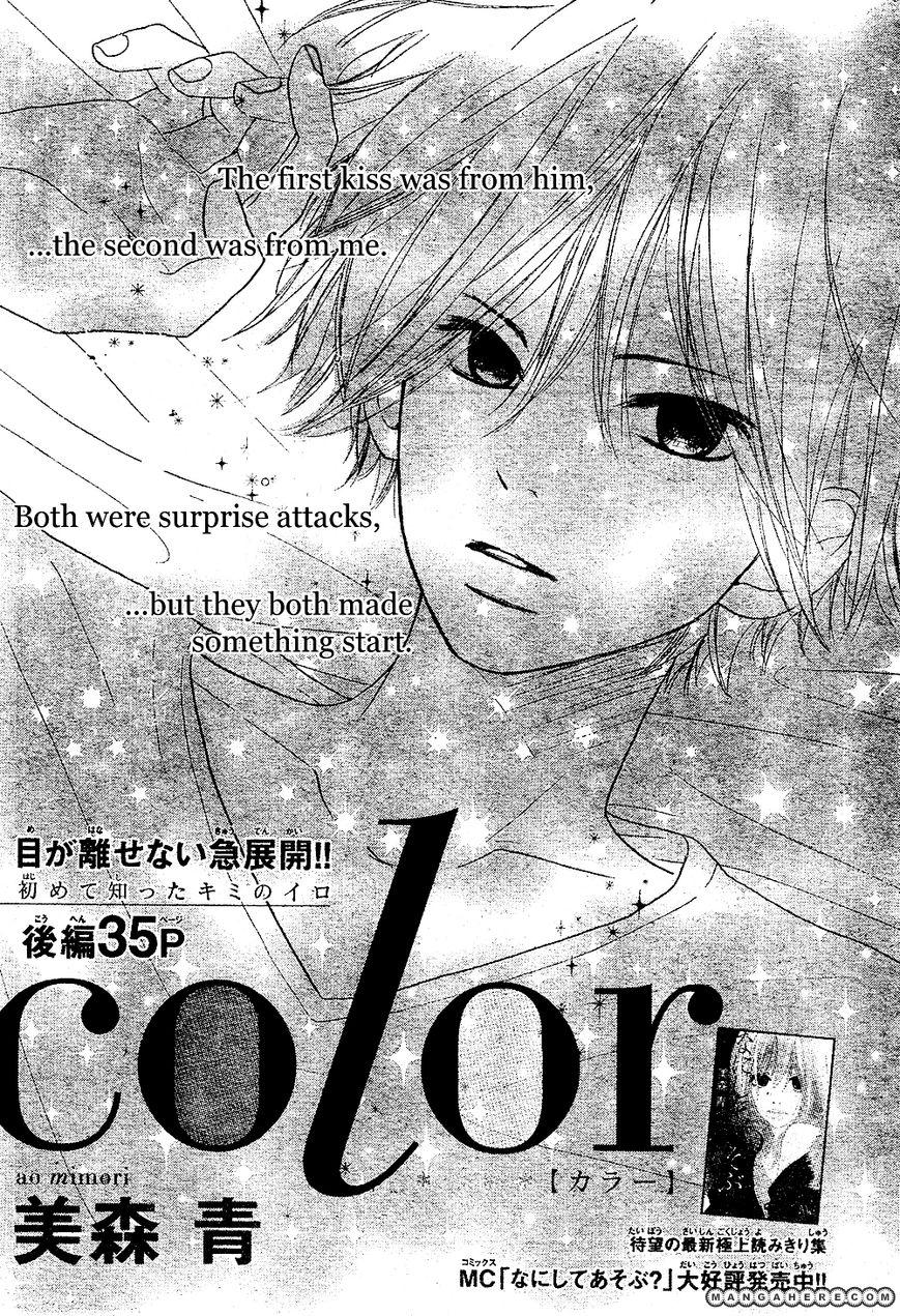 Color (MIMORI Ao) 0.2 Page 1