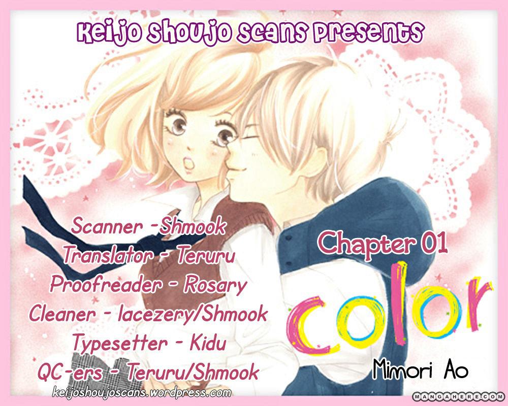 Color (MIMORI Ao) 1 Page 1