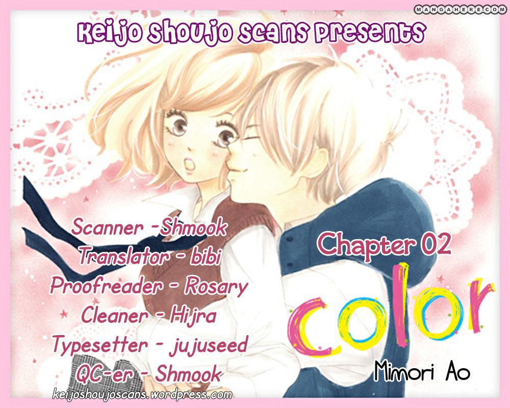 Color (MIMORI Ao) 2 Page 1