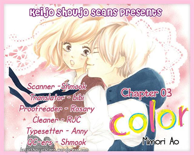 Color (MIMORI Ao) 3 Page 1