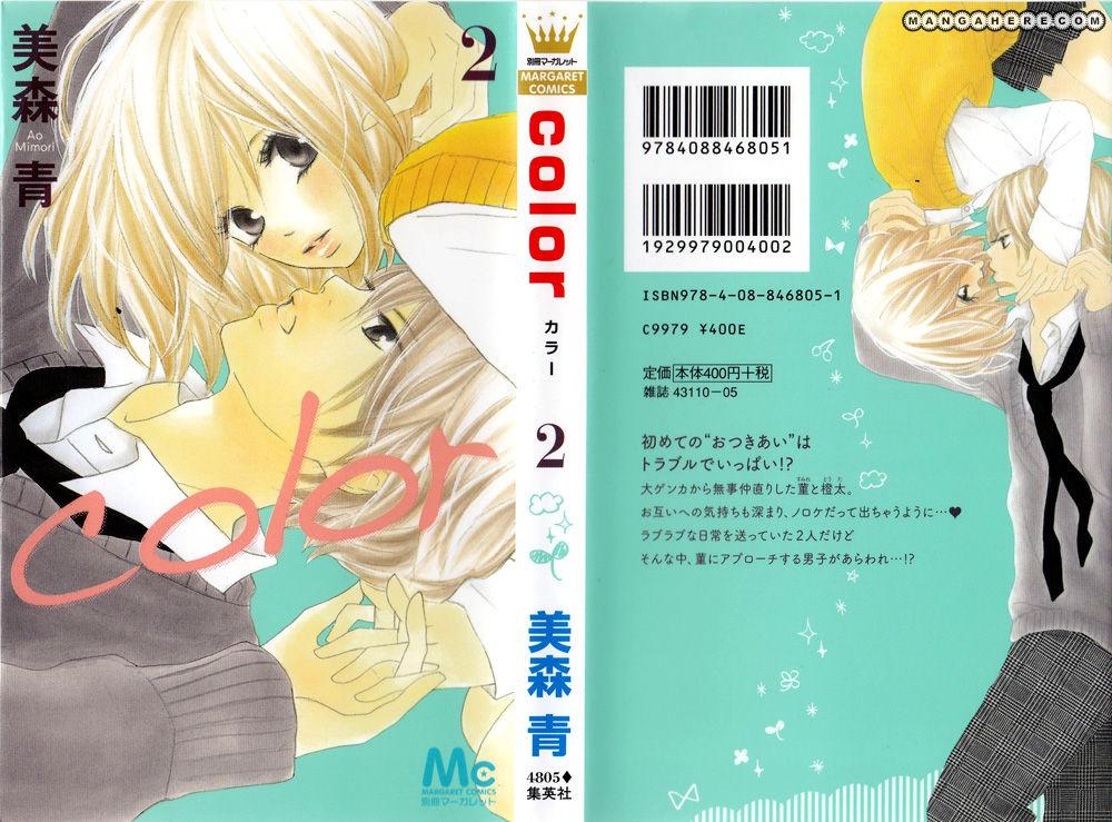Color (MIMORI Ao) 4 Page 2