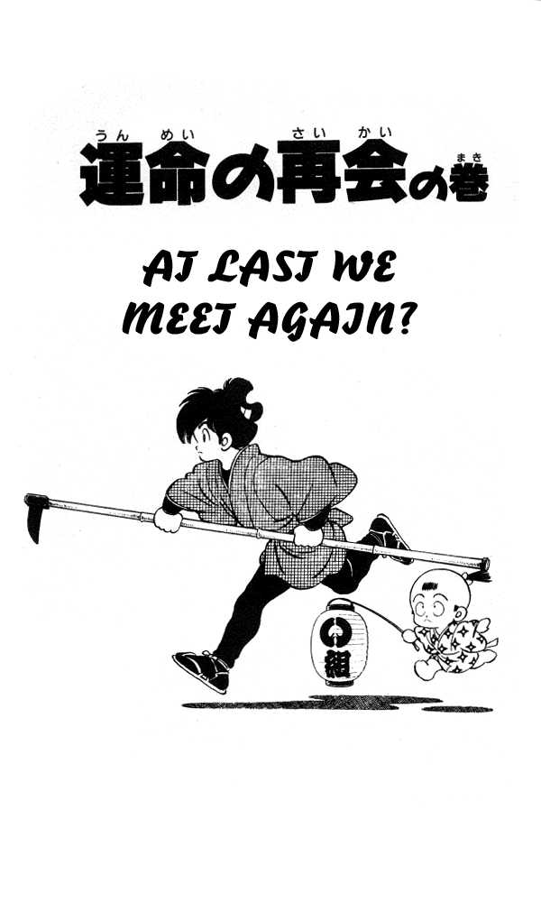 Niji Iro Togarashi 19 Page 2
