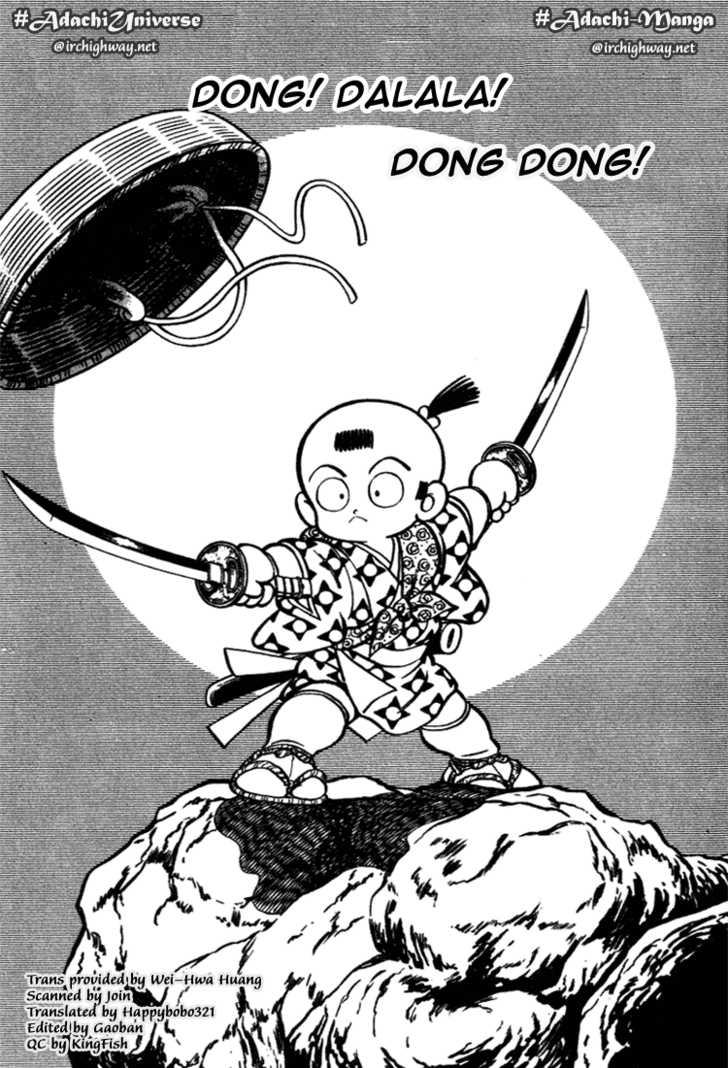 Niji Iro Togarashi 0 Page 4