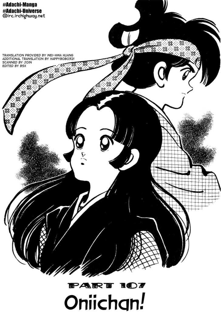 Niji Iro Togarashi 8 Page 1