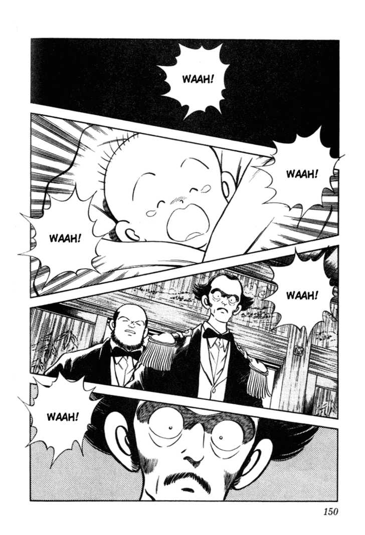 Niji Iro Togarashi 9 Page 2