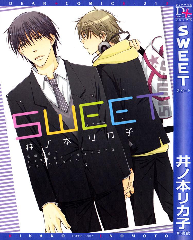 Sweet (INOMOTO Rikako) 1 Page 2