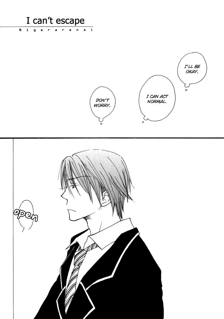 Sweet (INOMOTO Rikako) 4 Page 2