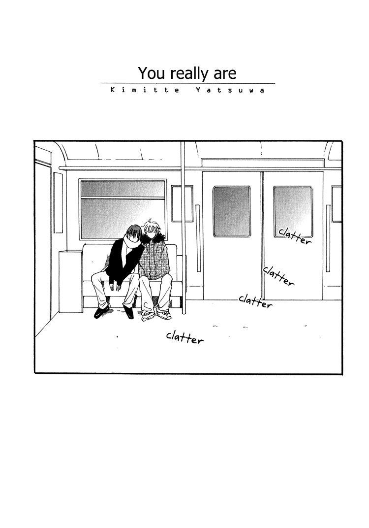 Sweet (INOMOTO Rikako) 5 Page 2