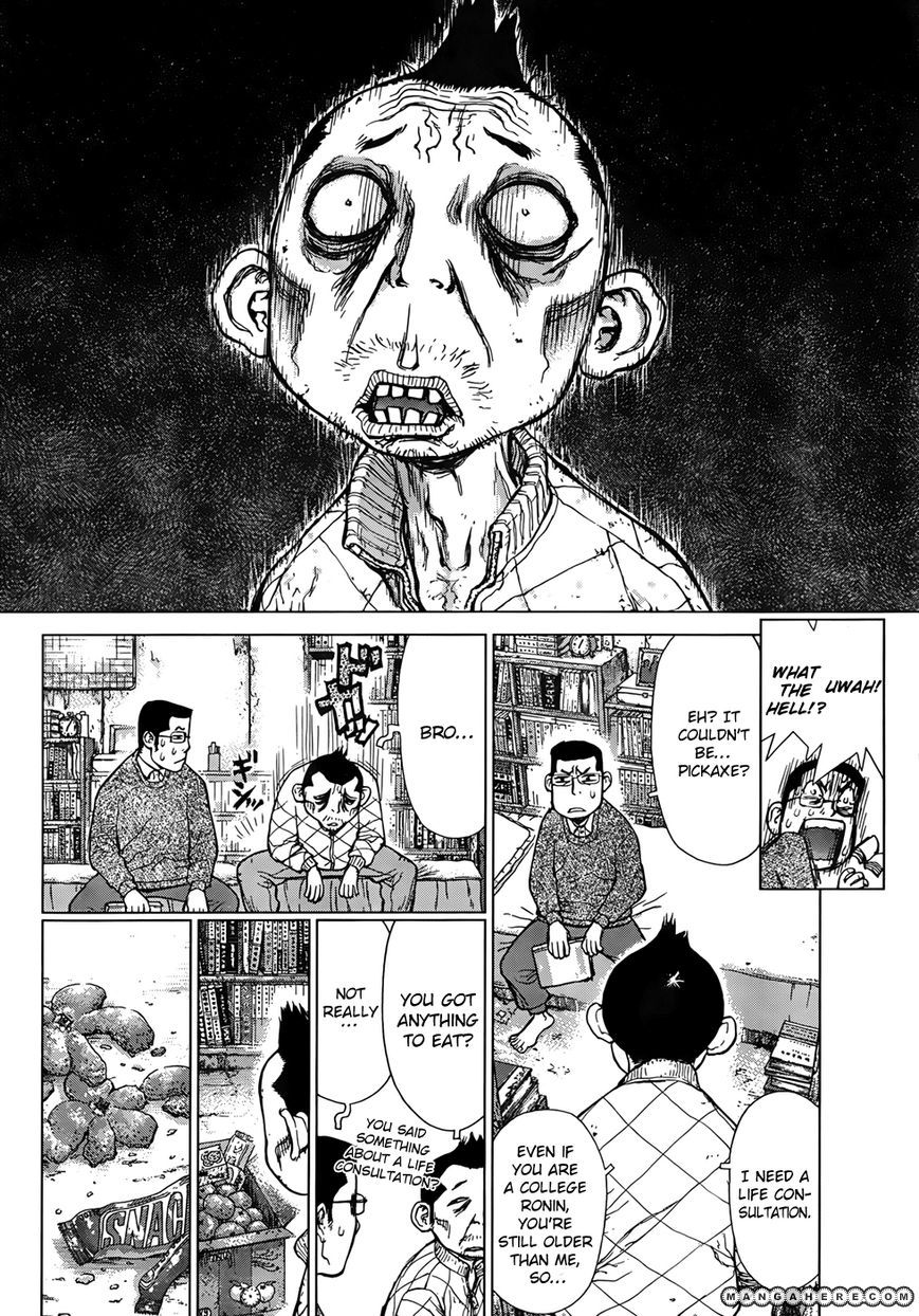 Sun Ken Rock Gaiden - Dango Knight 3 Page 2