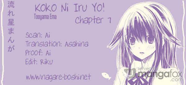 Koko Ni Iru Yo! 7 Page 1