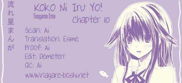 Koko Ni Iru Yo! 10 Page 1