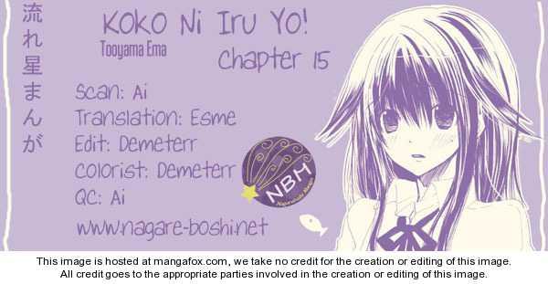 Koko Ni Iru Yo! 15 Page 1