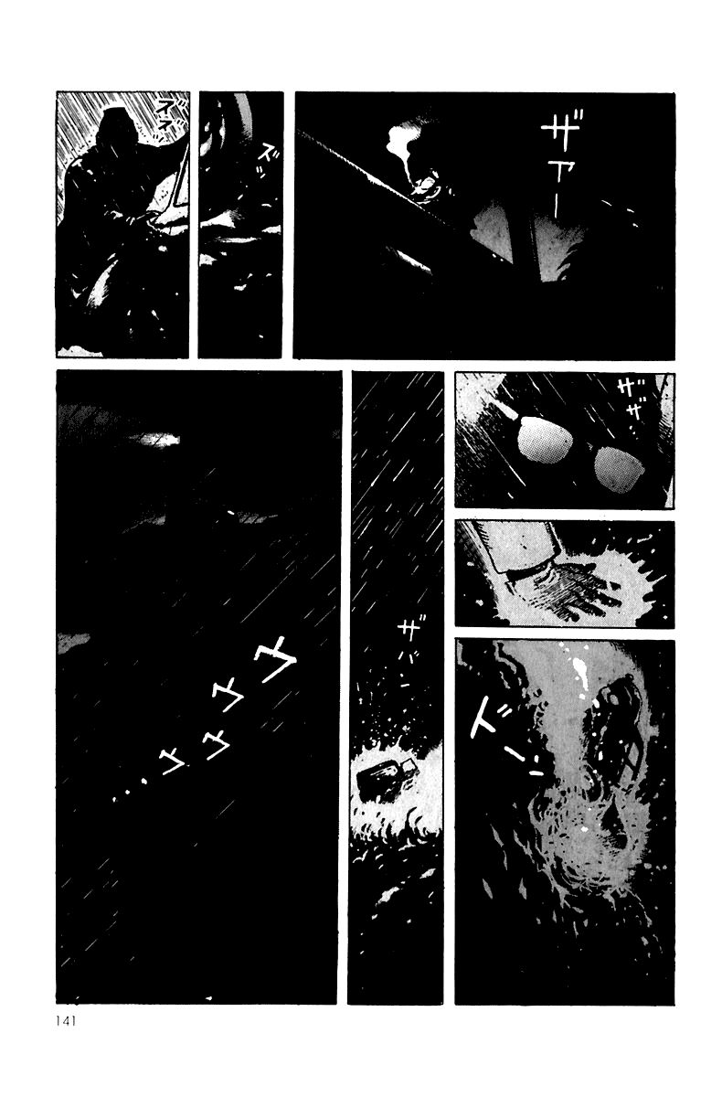 Tomoshibi 8 Page 3