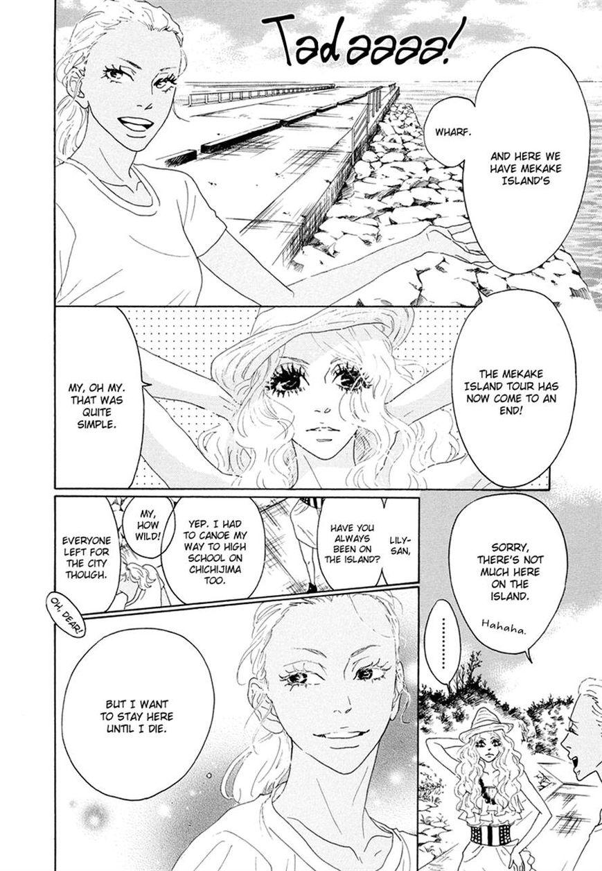 Teke Teke Rendezvous 7 Page 2