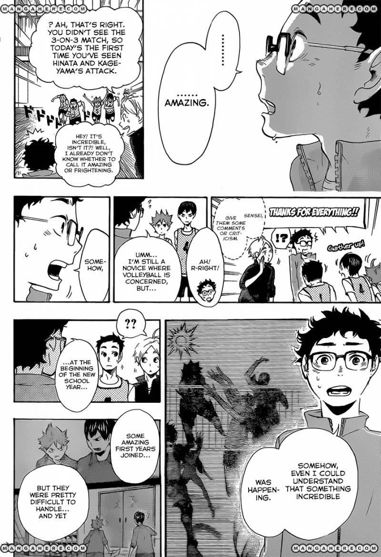 Haikyu!! 15 Page 5