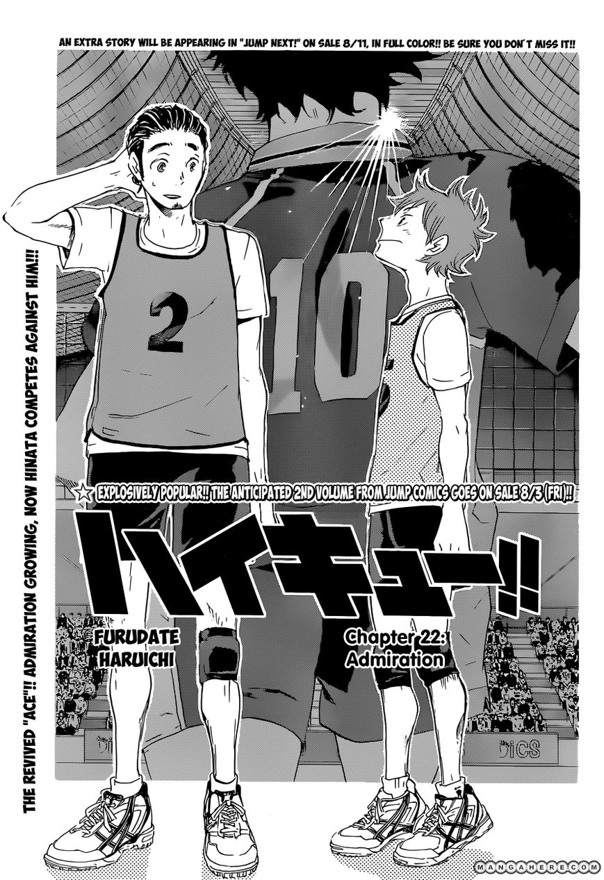 Haikyu!! 22 Page 2
