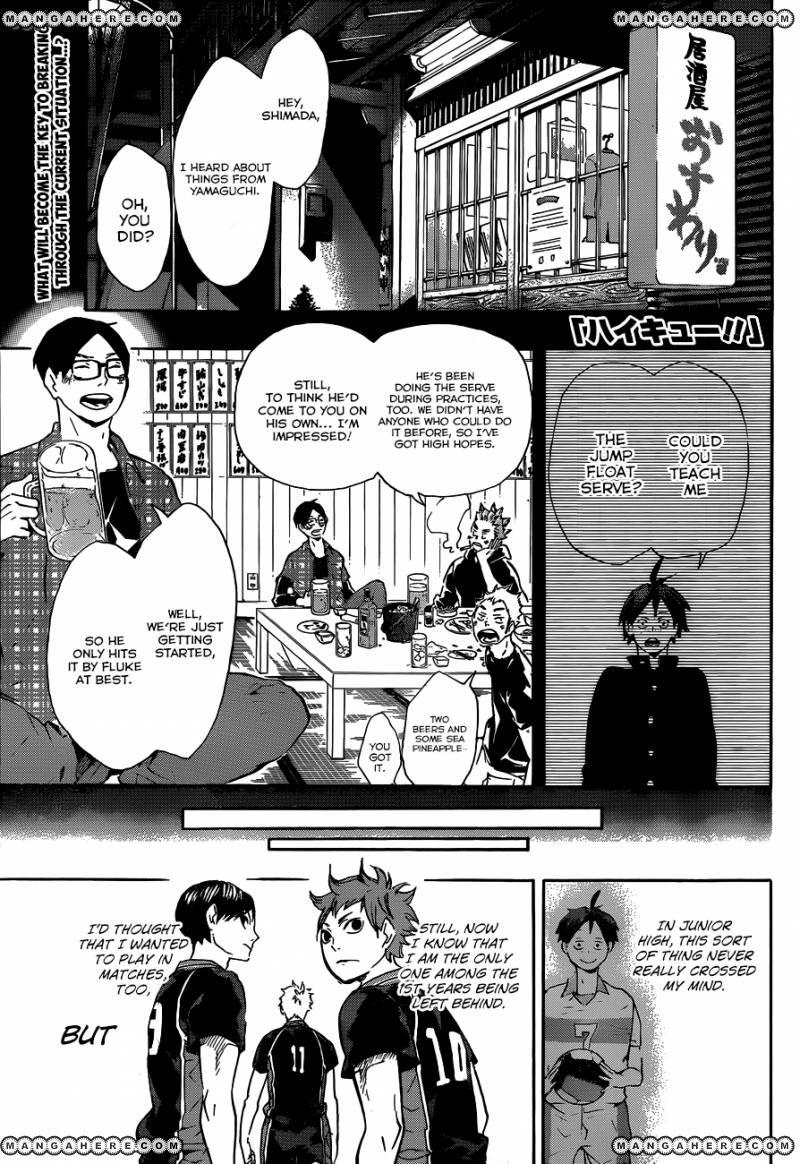 Haikyu!! 64 Page 2