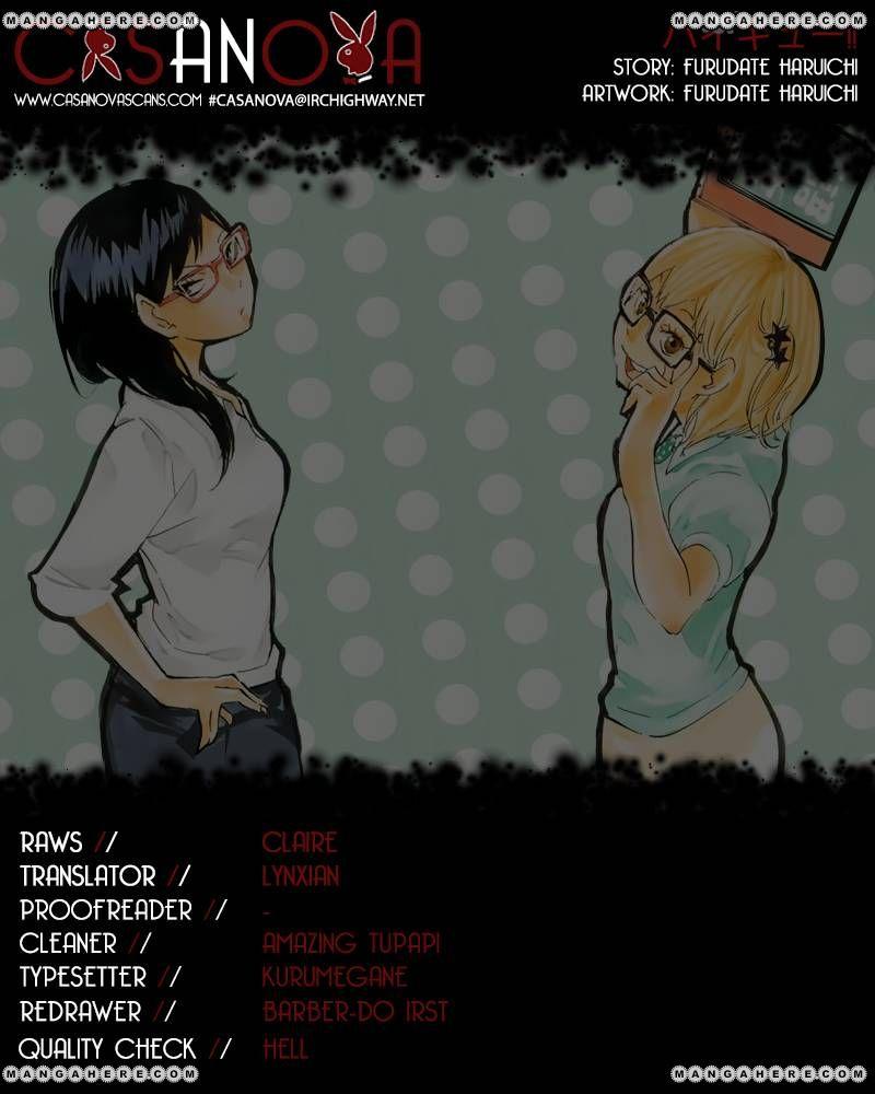 Haikyu!! 79 Page 1