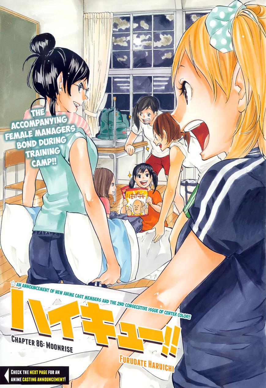 Haikyu!! 86 Page 2