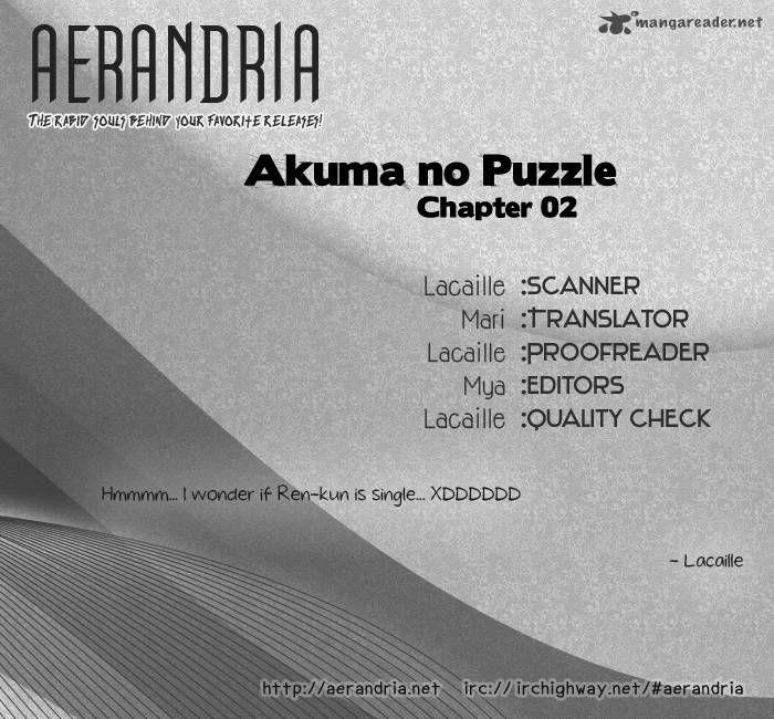 Akuma no Puzzle 2 Page 1