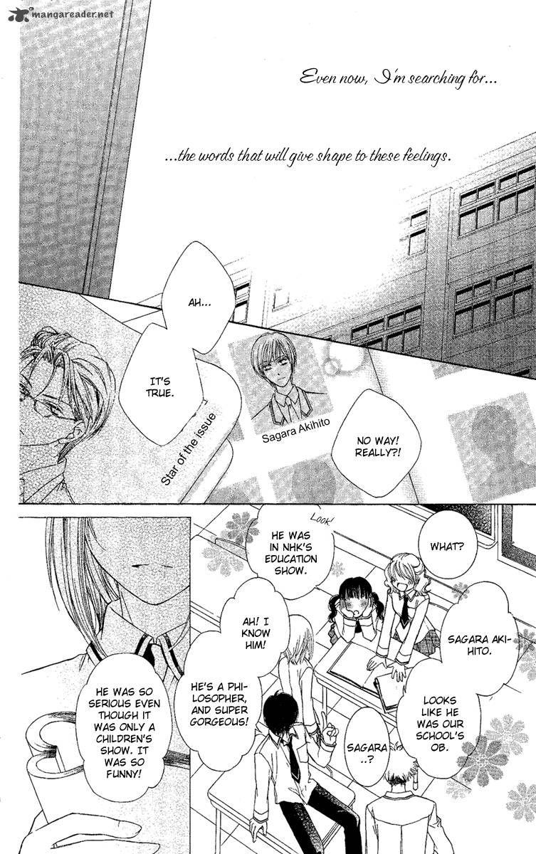 Akuma no Puzzle 2 Page 3