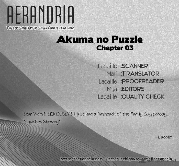 Akuma no Puzzle 3 Page 1