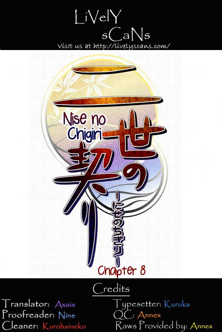 Nise no Chigiri 8 Page 1