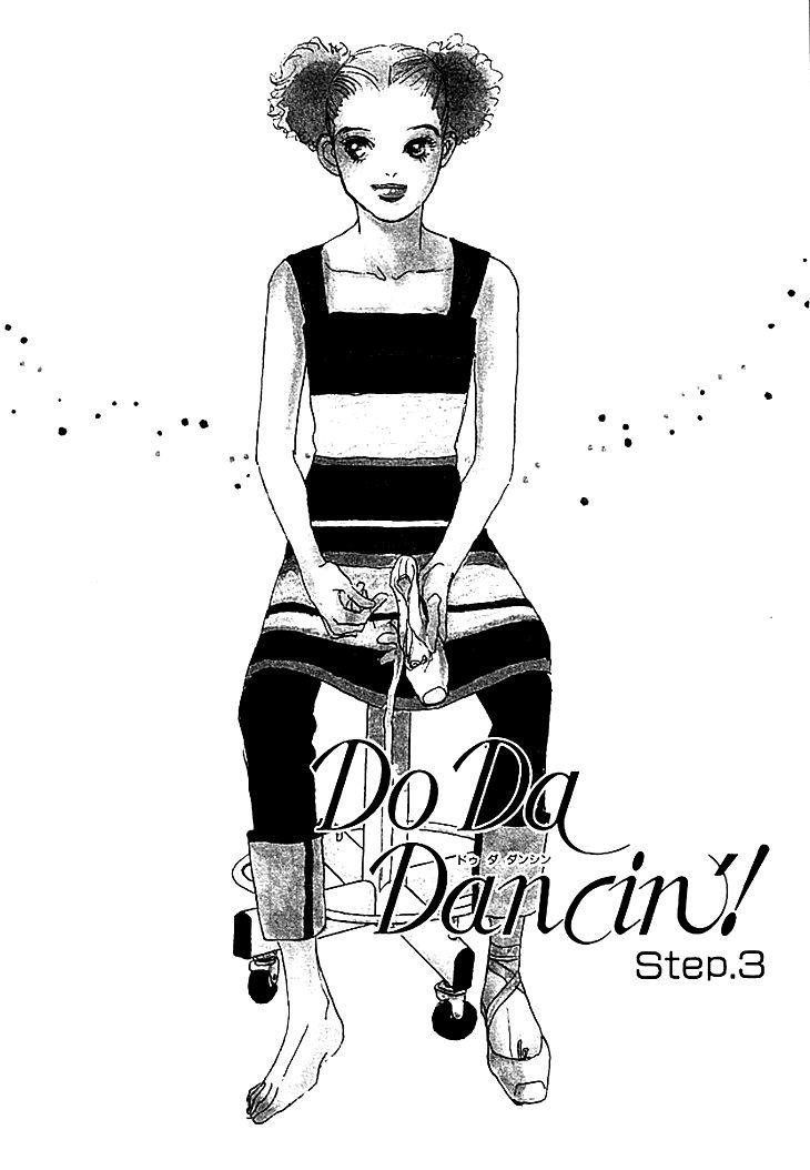 Do Da Dancin'! 3 Page 1