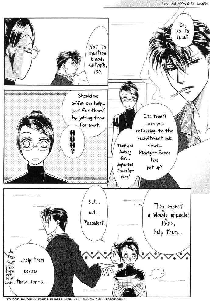 Ubukawa - Hajimete no Kare 4 Page 2