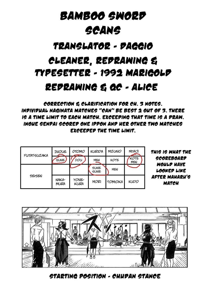 Asahinagu 4 Page 1