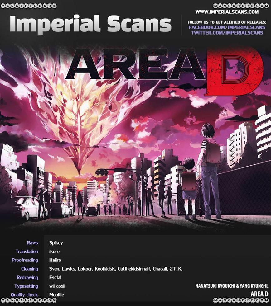 Area D - Inou Ryouiki 7 Page 1