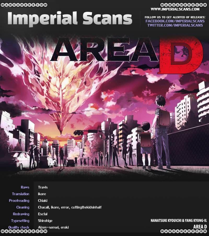 Area D - Inou Ryouiki 10 Page 1