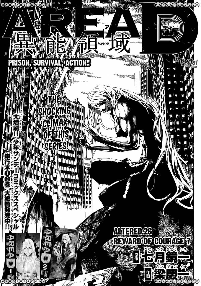 Area D - Inou Ryouiki 26 Page 1