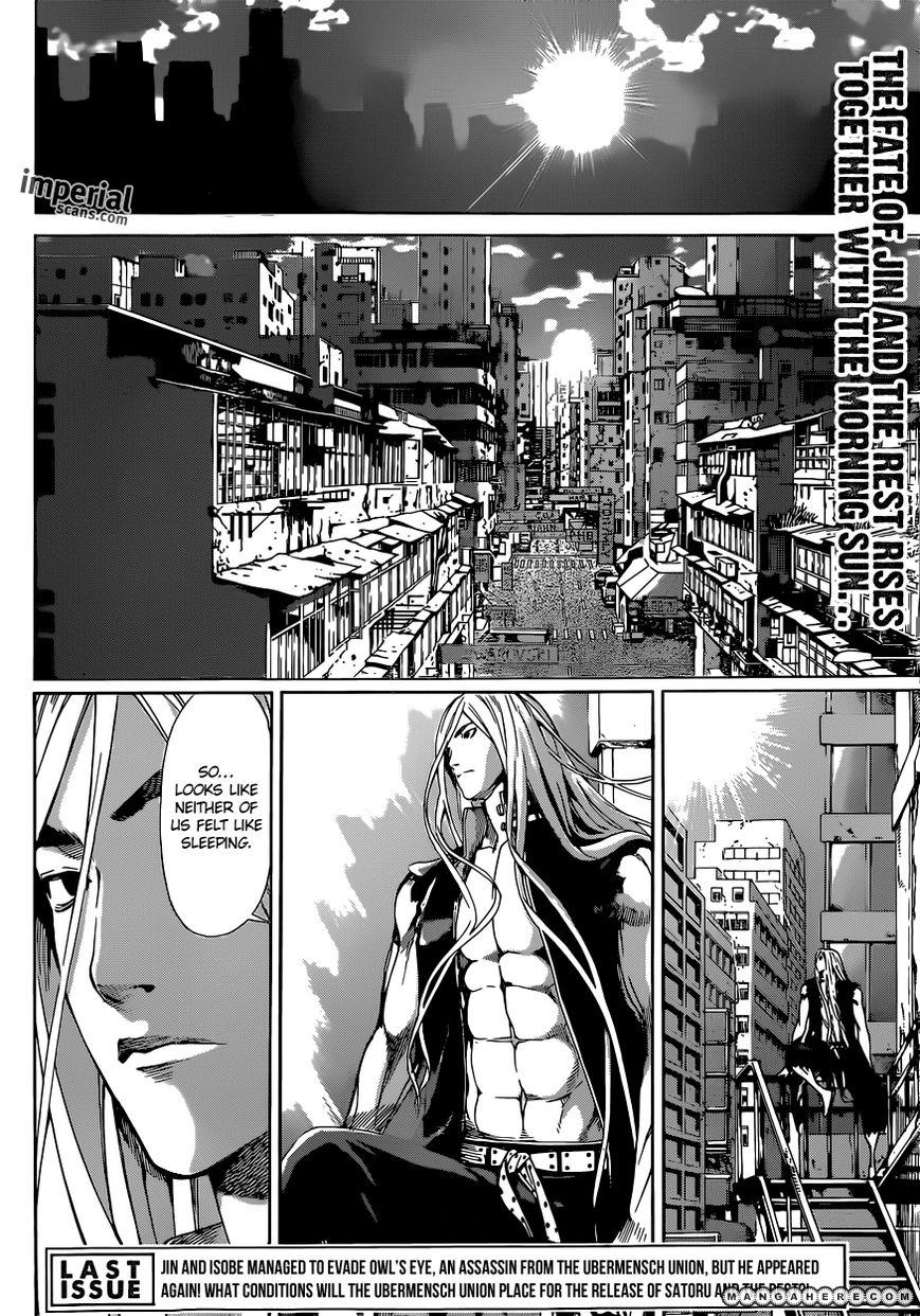 Area D - Inou Ryouiki 27 Page 3