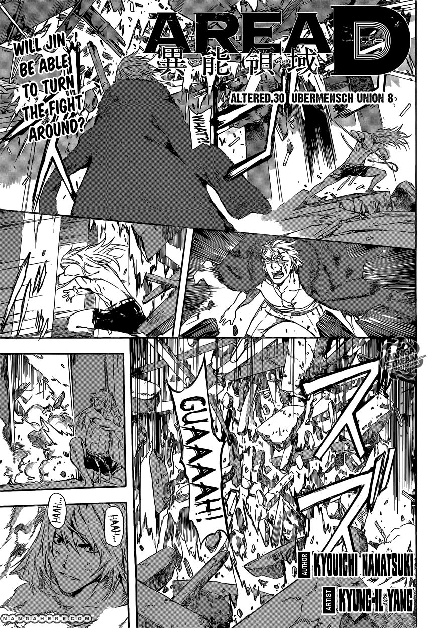 Area D - Inou Ryouiki 34 Page 1