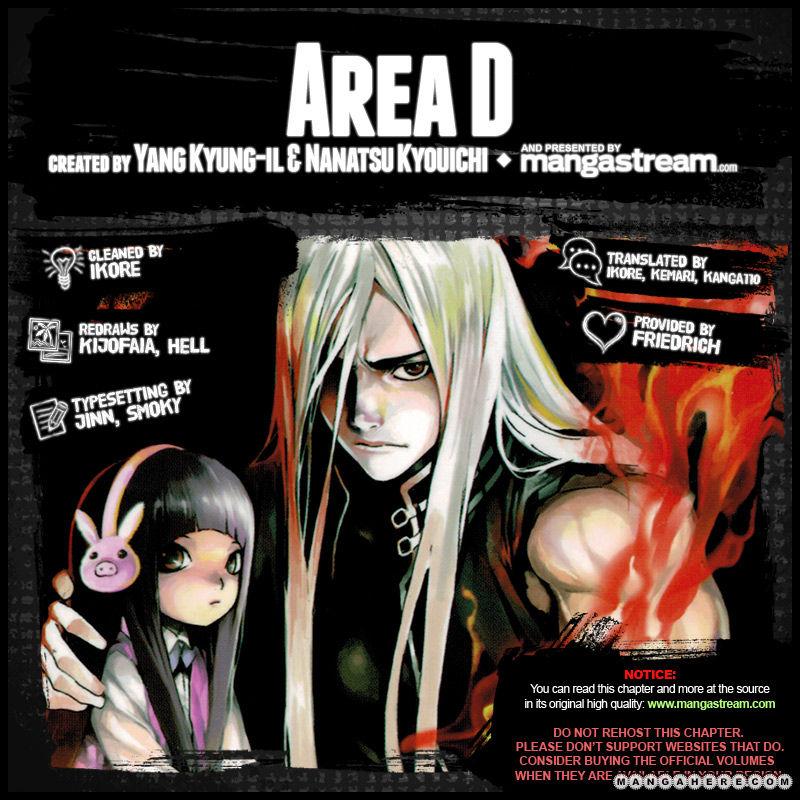 Area D - Inou Ryouiki 37 Page 2