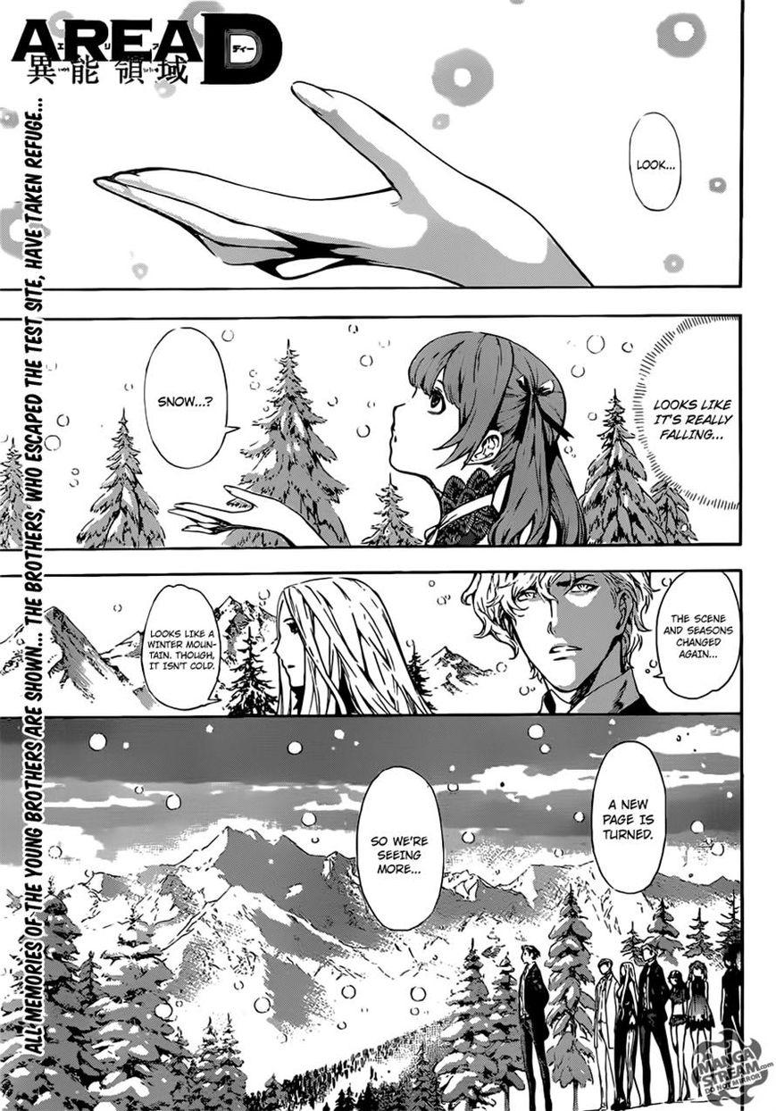Area D - Inou Ryouiki 47 Page 2