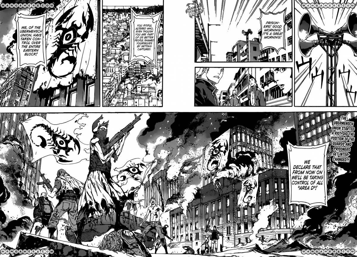Area D - Inou Ryouiki 72 Page 2