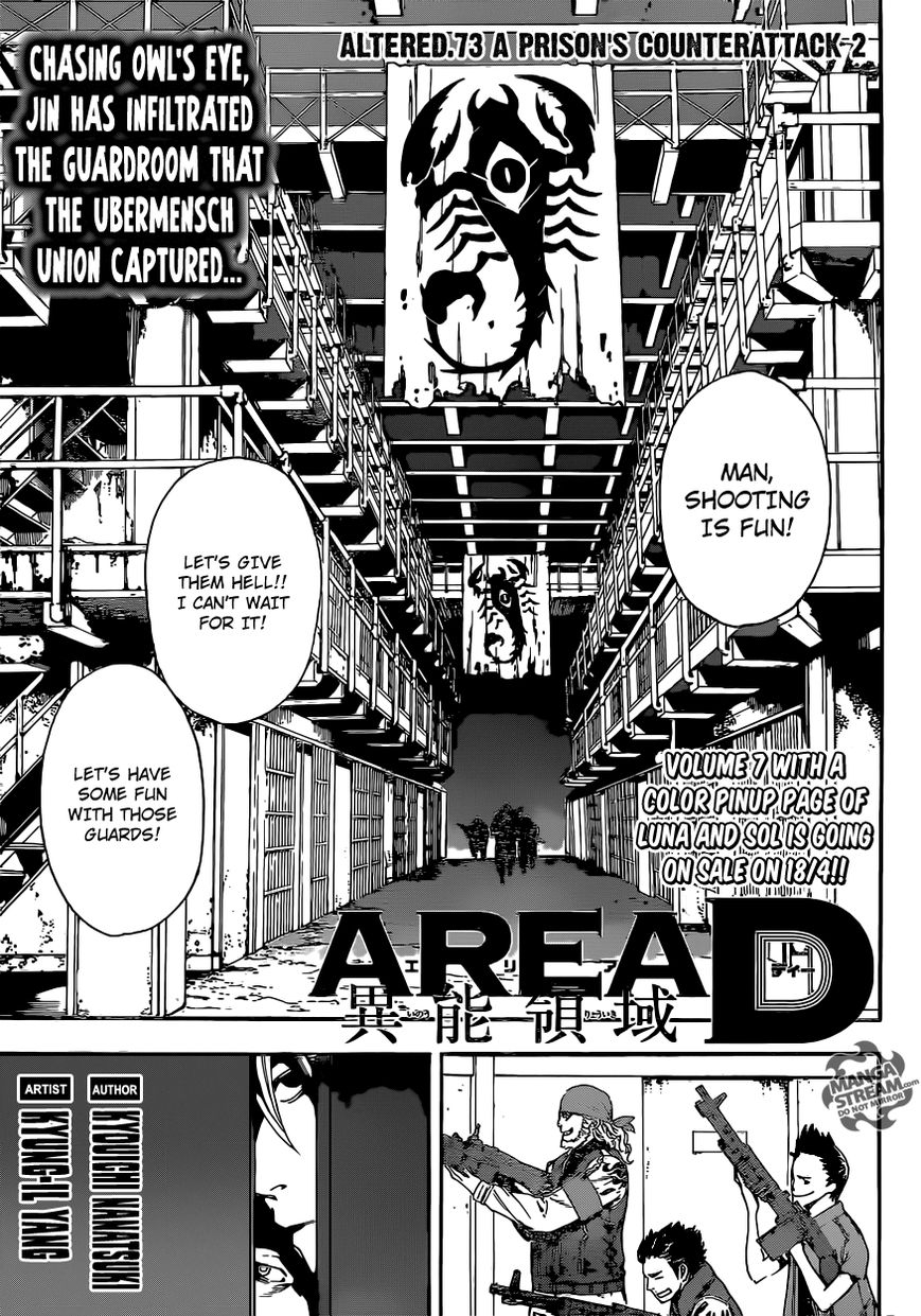 Area D - Inou Ryouiki 73 Page 1