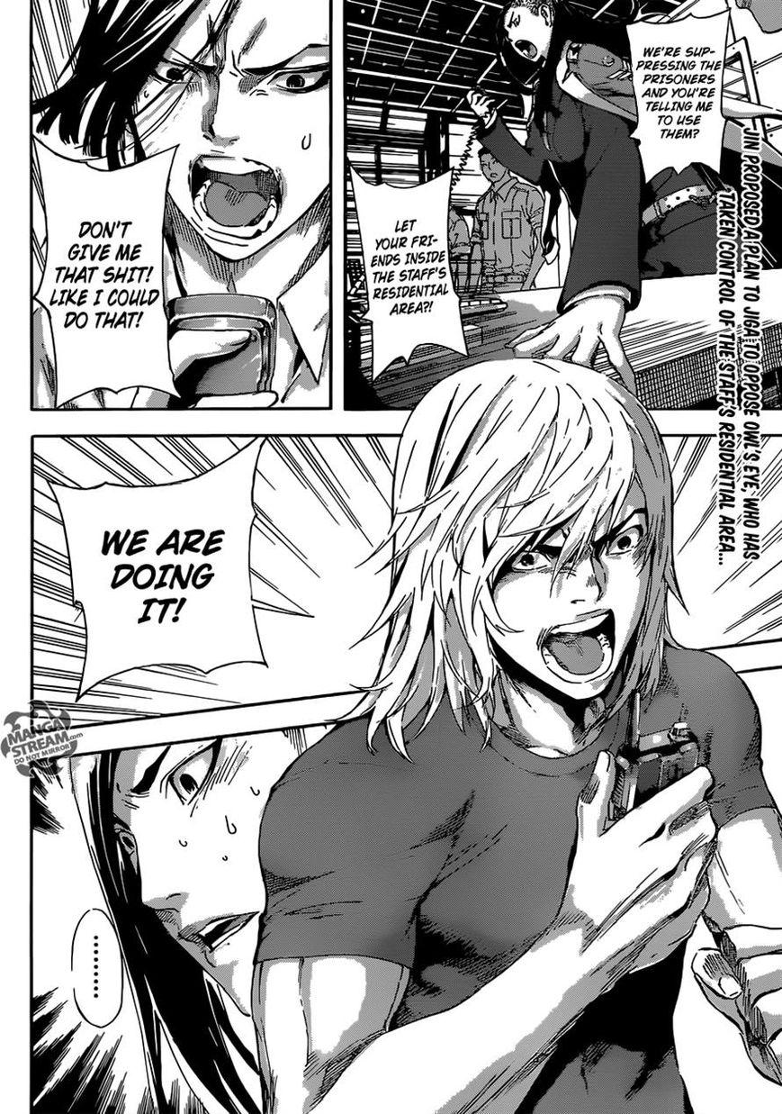 Area D - Inou Ryouiki 80 Page 2