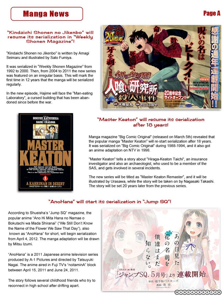 MangaHere Magazine 1 Page 3