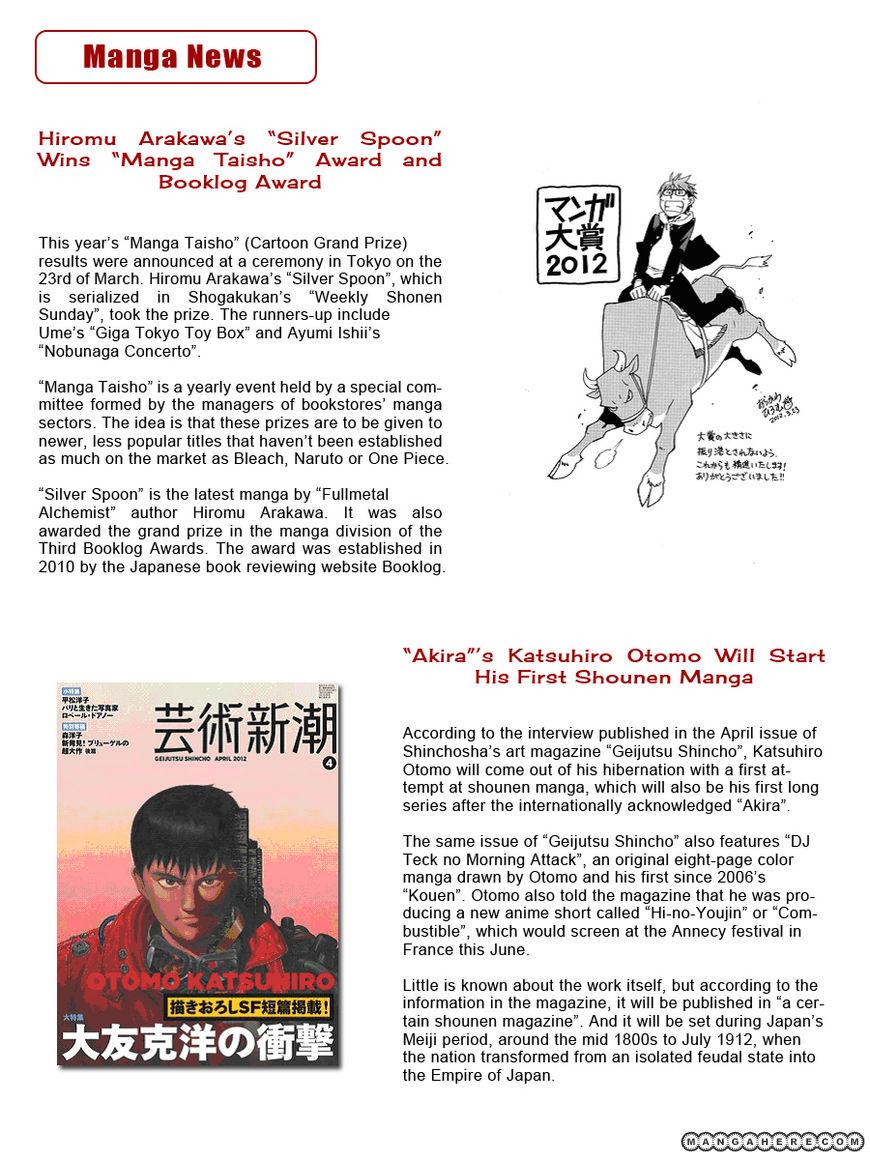 MangaHere Magazine 2 Page 3