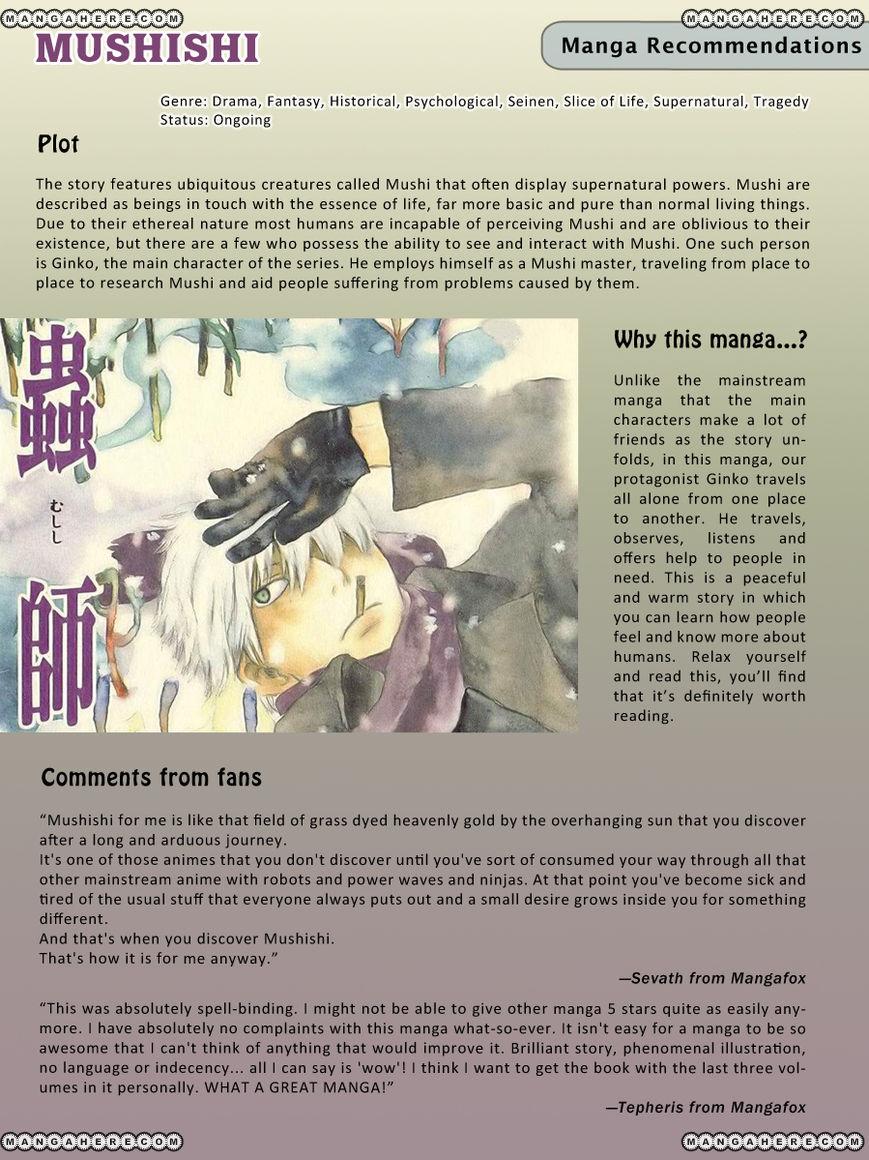 MangaHere Magazine 4 Page 3