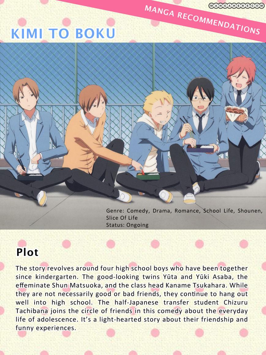 MangaHere Magazine 8 Page 3