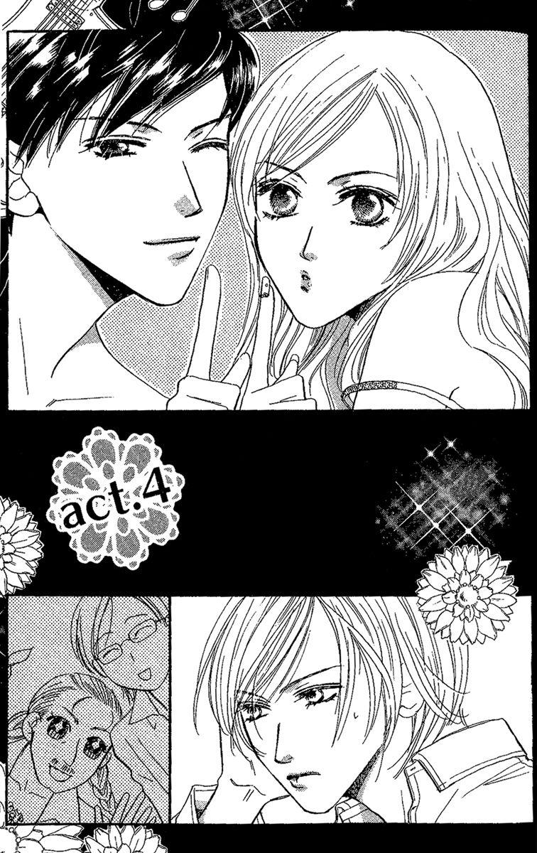 Eniro Cinderella 4 Page 2