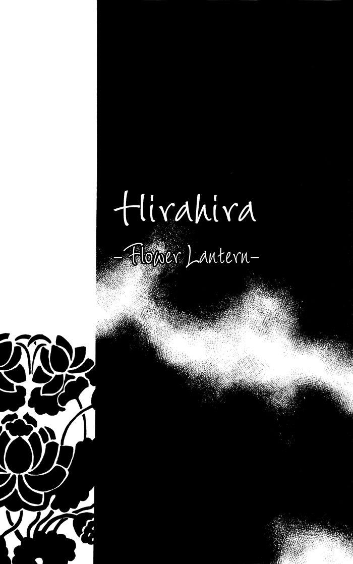Hira Hira 4 Page 3