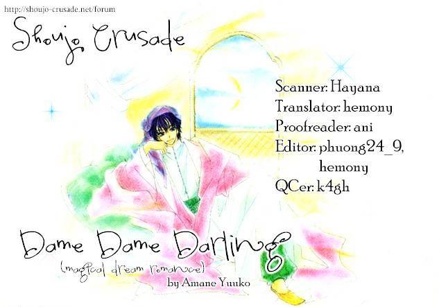 Dame Dame Daring 2 Page 1