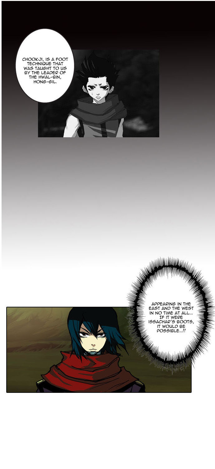Son Yeon Jeon (Limit) 30 Page 5