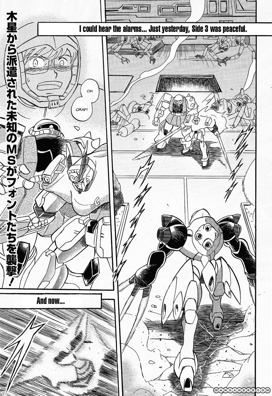 Kidou Senshi Crossbone Gundam Ghost 3 Page 1