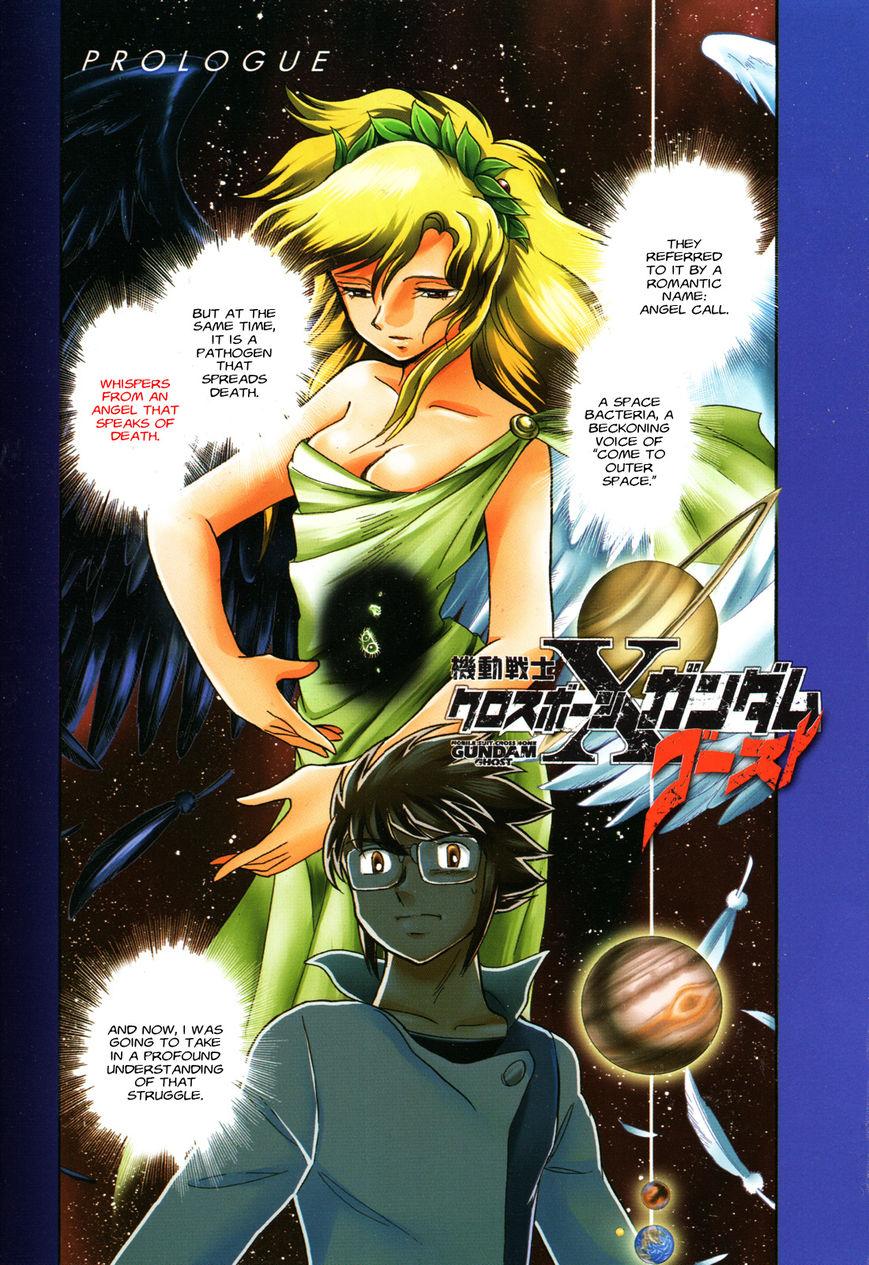 Kidou Senshi Crossbone Gundam Ghost 5 Page 2